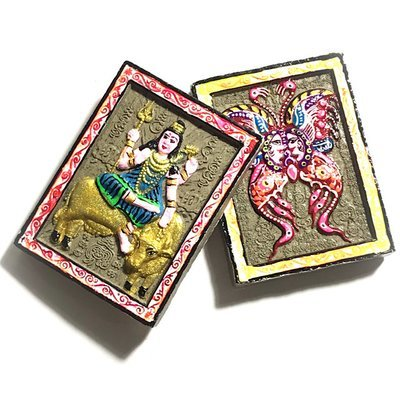 Pra Isworn Maha Taep Jamlaeng 2549 BE Flamingo-Pink King Butterfly Blue-Green Robed Shiva - Kroo Ba Krissana