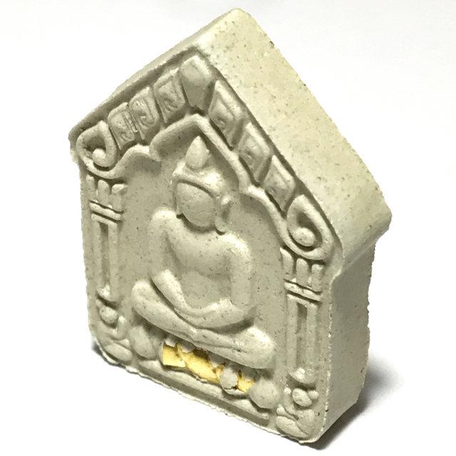 Khun Phaen Metta Ongk Kroo Pim B Nuea Pong Prai Kumarn Fang Kring Solid Gold Takrut 1st Edition 2558 BE - Wat Juk Gacher