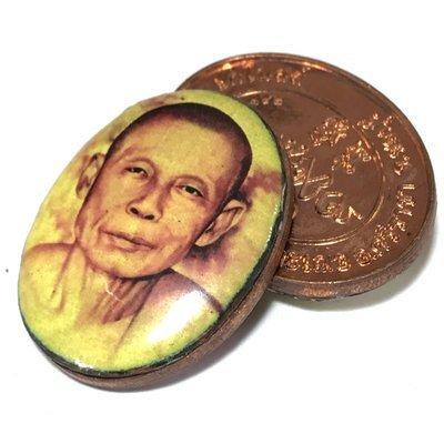 Locket Luang Por Rerm Bparamo - Sacred Powder Filled - Paap Waad Yok Bote Edition 2557 BE Wat Juk Gacher Blessing by Por Tan Gong Dtuean