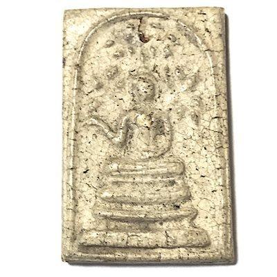 Pra Somdej Putta Kwak 2495 BE Beckoning Buddha - Nuea Graeng - Luang Phu Nak - Wat Rakang Kositaram
