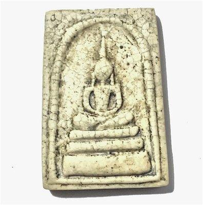 Pra Somdej Pim Hoo Mee Dting 2495 BE - Nuea Somdej Wat Rakang Gao - Luang Phu Nak