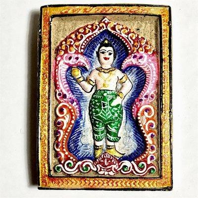 Pra Khanta Kumarn Maha Taep Mee Lai Sen Green Pants 2545 BE Skanda War God of Shiva 3 Year Empowerment - Kroo Ba Krissana