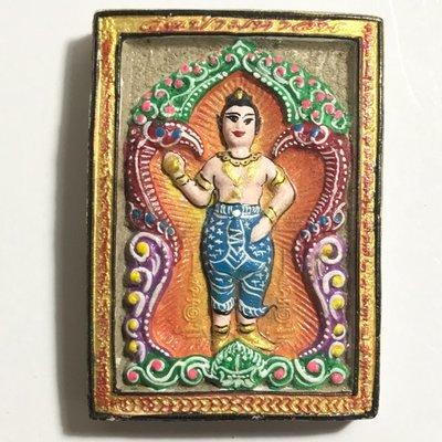Pra Khanta Kumarn Maha Taep Mee Lai Sen Blue Pants 2545 BE Skanda War God of Shiva 3 Year Empowerment - Kroo Ba Krissana