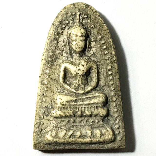 Pra Put Pim Khang Met Nuea Graeng Pong Pra Somdej Gao - Luang Phu Nak Wat Rakang Kositaram