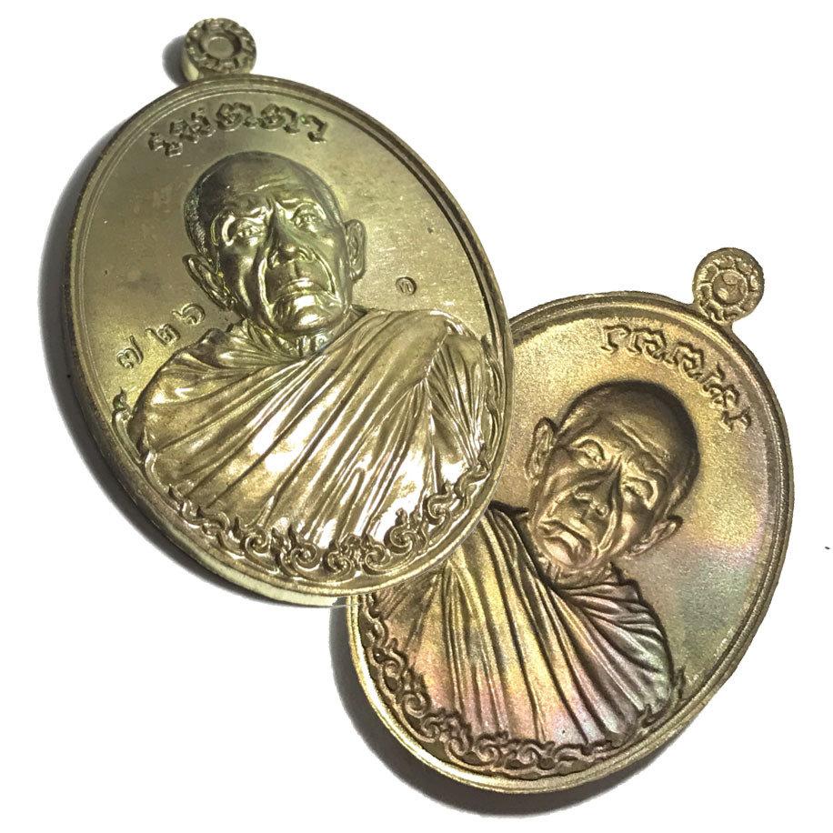 Rian Metta Hom Klum LP Tim Hlang Baeb 1st Edition 2558 BE Nuea Nava Only 199 Amulets Made - Wat Juk Gacher