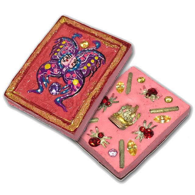 Taep Jamlaeng Roman Pim Lek A2 Asrom Sathan 2556 BE Pink Powders 4 Takrut 14 Gems Ganesha - Kroo Ba Krissana Only 300 Made