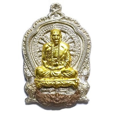 Rian Ba Chalu Nuea Ngern Ongk Tong Kam Sing Nava Solid Silver with Solid Gold Image 2554 BE Luang Phu Kambu Only 299 made