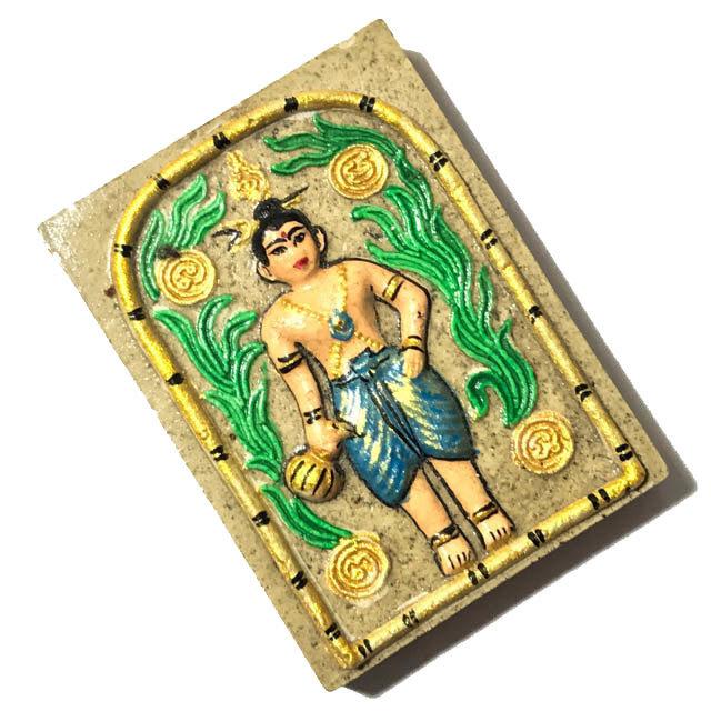 Kumarn Tong Pim Wat Sap Yoi Chud Sorng 2nd Edition 2544 BE Blue Pants Nuea Nam Dtan - Kroo Ba Krissana