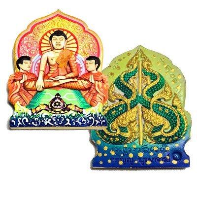 Pra Putta Metta Ongk Kroo Pim A Nuea Pong Gammagarn Paint See 2 Golden Takrut Civara Robe Kroo Ba Gaet Wat Ban Bpong
