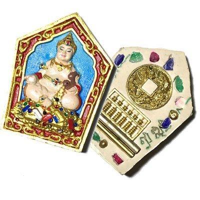Tanabodee Sethee Talord Chart Pim Yai Ong Kroo Fang Ploi Sek Met Chanuan Abacus 2 Takrut Rian Mangorn Nok Yoong Pra Ajarn Annop