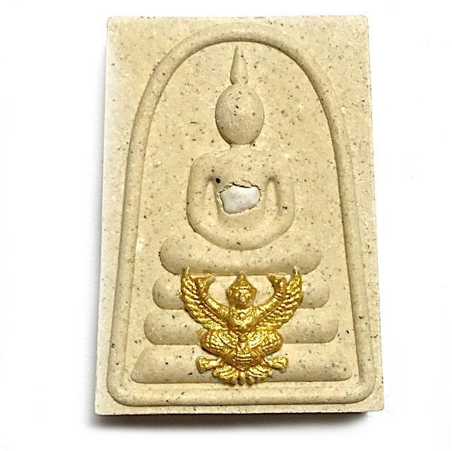 Pra Somdej Song Krut Hlang Roop Muean Fang Takrut Ayu Wattana 90 Edition 2555 BE Luang Phu Kambu Wat Gut Chompoo