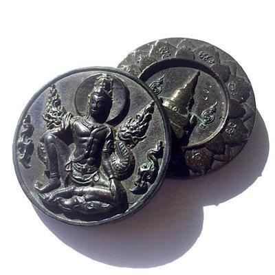 Ongk Por Phu Mujarin Nakarach Pim Yai - Nuea Maekapat 2549 BE - Blessed in San Hlak Mueang Pillar Shrine by Luang Por Prohm