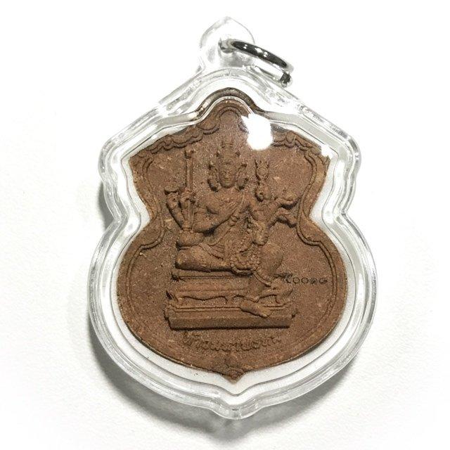 Pra Sri Maha Prohm Brahma God Amulet Sangkaracha Monk 96th Birthday Memorial Edition Wat Boworniwes