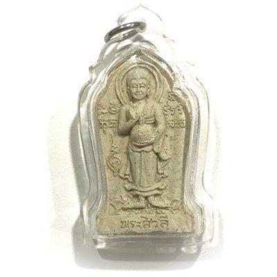 Pra Sivali Um Badtr Hlang Kumarn Tong Pong Puttakun Roey Pong Tabai 2553 BE Luang Por Dum Wat Santitam