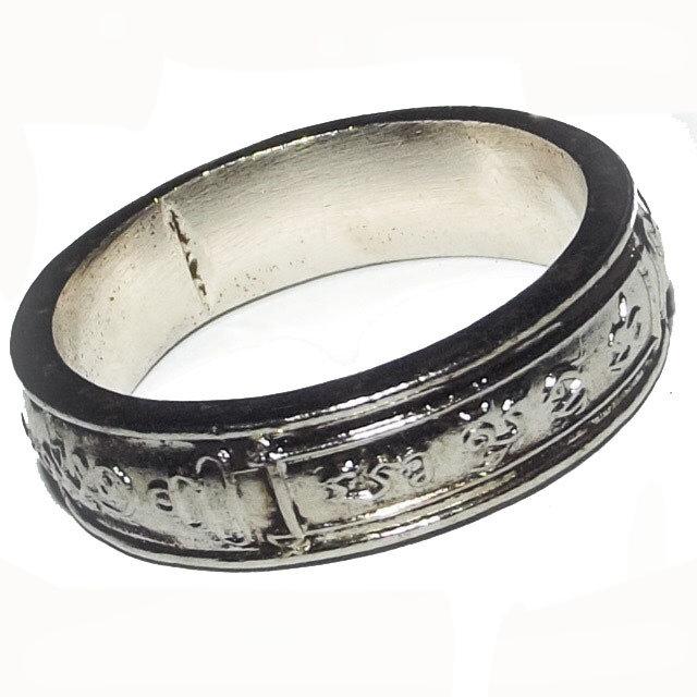 Hwaen Mongkol Magic Ring Metta Maha Niyom 2524 BE Nuea Albaca 2.2 Cm Inner Diameter Ajarn Chum Chai Kiree