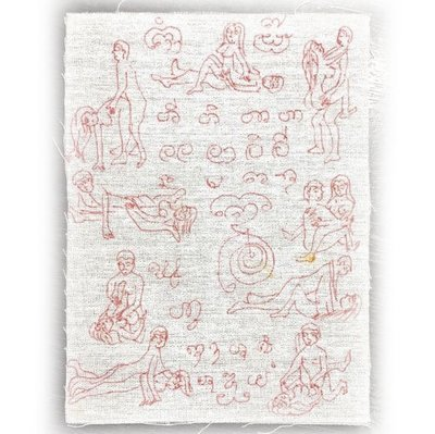 Pha Yant Bamrer Kamakun Gao - Nine Kama Sutra Postures Tantric Spell made from bedcloths of a famous brothel - Pra Ajarn Taep (Taep Into)