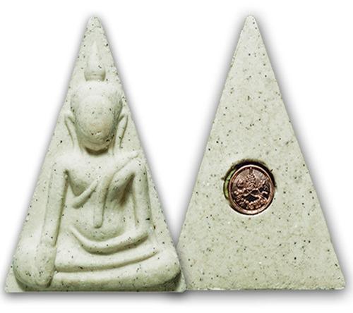Pra Nang Paya Sethee Yai - Pim Khao Koeng - Nuea Pong Puttakun Free with Casing for orders over $70 2556 BE Edition - Wat Nang Paya