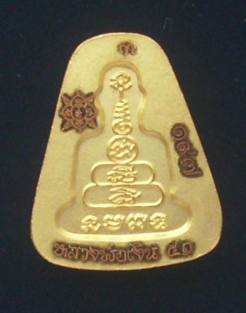 Luang Por Ngern Wat Bang Klan 2551 BE - 2 Puttapisek ...