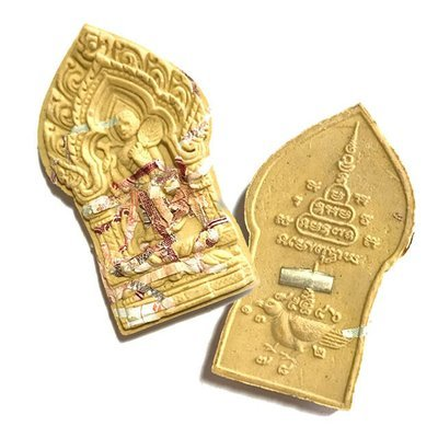 Pra Sivali Maha Pokasap Maha Lap Hlang Sariga Nuea Wan 108 Fang Tagrud Bangerd Sap Ngern Tanabat 2553 BE Luang Phu Briam