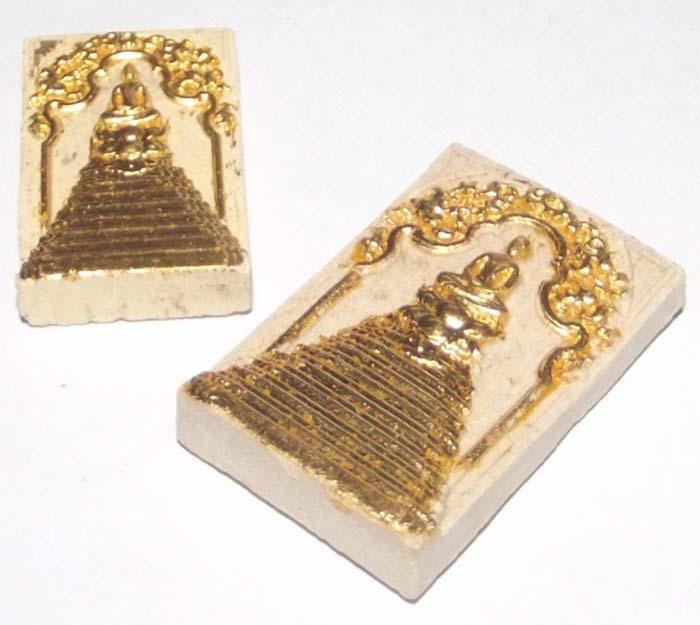 Pra Somdej Koo Bun Baramee Sethee Dtor Ngern Dtor Tong - Gao Maha Mongkol Edition - 2 Amulet Box Set - Temple of the Dawn 2554 BE 02297