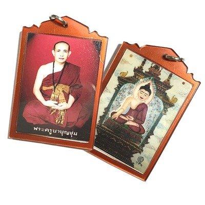 Locket Roop Hmuean Hlang Pra Putta Jao Buddha-Monk Photo Kroo Ba Bun Chum Wat Pratat Don Rueang