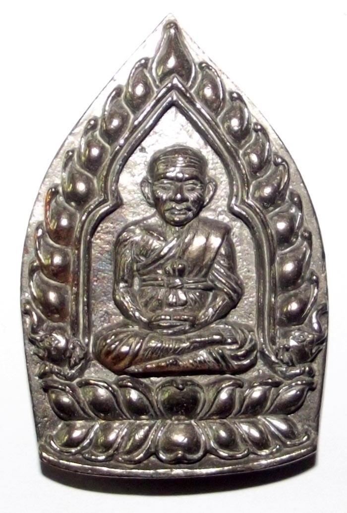 Rian Jao Sua Nirandtarai Kong Grapan Klaew Klaad + Maha Lap Maha Sethee Invincible Millionaire amulet - Flamed Bronze - Pra Ajarn Daeng Opaso 2555 BE