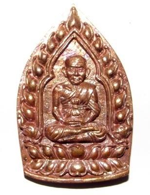 Rian Jao Sua Nirandtarai Kong Grapan Klaew Klaad + Maha Lap Maha Sethee Invincible Millionaire amulet - Sacred Copper - Pra Ajarn Daeng Opaso 2555 BE
