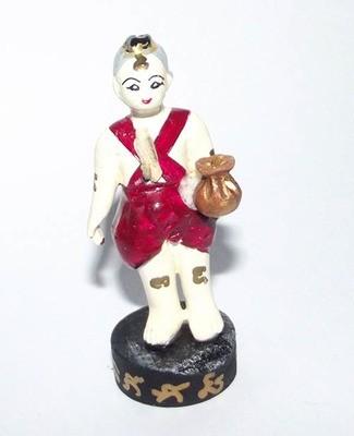 Kumarn Tong Teur Thung Maha Pokasap (red) - Prai Kumarn Bone Powders, 'Chin Aathan', Ashes and Earths - Dtraimas 2555 BE Edition - Luang Por Dam - Wat Pra Puttabat Radtana Kiree