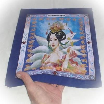 Pha Yant Jing Jork Gao Hang - 9 Tails Fox Demoness Enchantress - Blue Sacred Yantra Cloth- Kroo Ba Krissana - Sae Yid 60 Edition