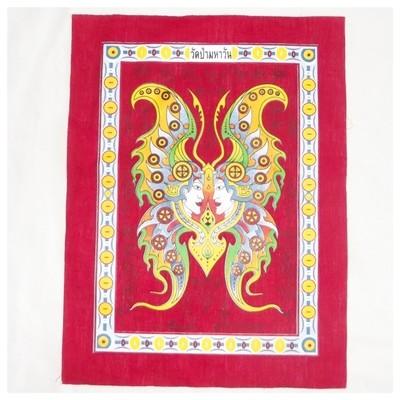 Pha Yant Taep Jamlaeng Pamorn Maha Sanaeh Maha Pokasap (Red) - Butterfly King Yantra - Kroo Ba Krissana - Sae Yid 60 Edition 2557 BE
