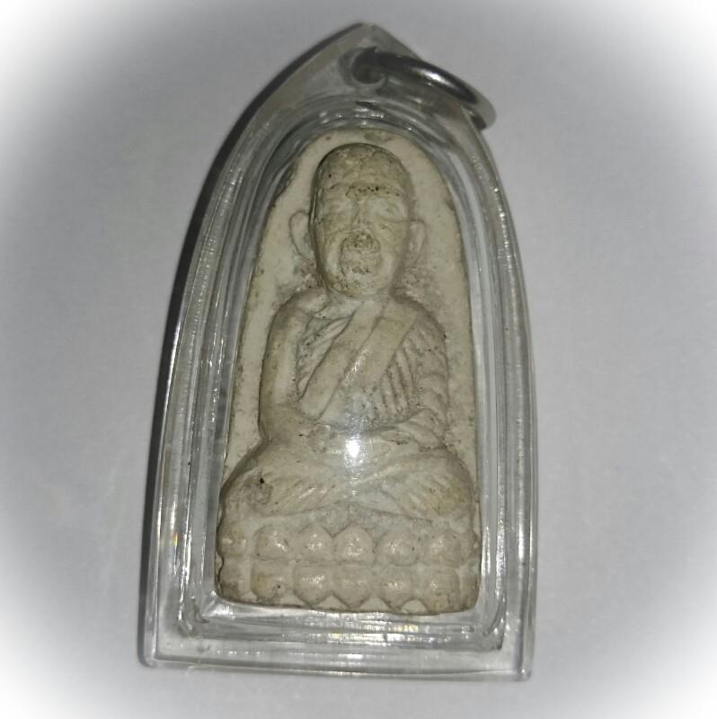 Pra Luang Phu Tuad Yiab Nam Tale Jerd Pim Yai 2540 BE - first edition Pim Niyom - Luang Por Phern Tidtakuno Wat Bang Pra