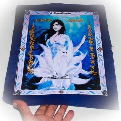 Pha Yant Jing Jork Gao Hang (Version 2) - 9 Tails Fox Demoness Enchantress - Blue Sacred Yantra Cloth- Kroo Ba Krissana - Sae Yid 60 Edition