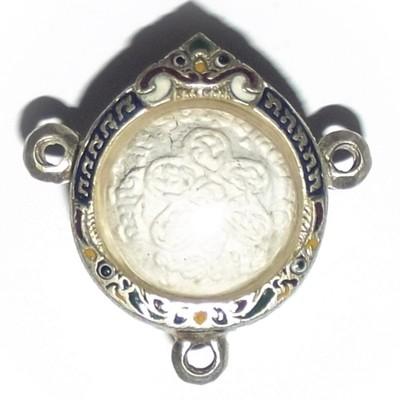 Look Om Pong Prai Kumarn Yant Ha - Solid Silver case with Rachawadee Enamels - Luang Por Sakorn - Wat Nong Grub 2548 BE
