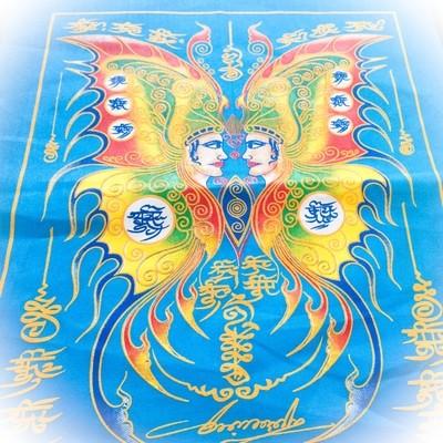 Pa Yant Taep Jamlaeng- Butterfly King Deity- Turquoise Sacred Yant Cloth- Kroo Ba Krissana Intawanno- Sae Yid 60 Edition