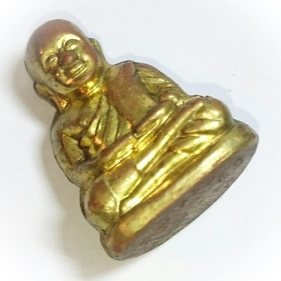 Pra Luang Por Ngern Pim Na Yim - Nuea Samrit Nork No. 293 Code A Khom - Gong Tun 2553 Edition - Wat Bang Klan (Pijit)