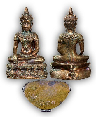 Pra Kring Dhammika Racha 4 x 2 Cm - Nuea Samrit Pork Phiw - Sethee Nang Paya 2556 BE Edition - Wat Nang Paya