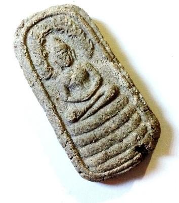 Pra Nakprok Taep Nimit Hlang Yant Ha Pim Niyom 2497 Long Gru (12 years Burial) - 2511 BE Miracle Ceremony - Ajarn Chum & 100s of Great Masters