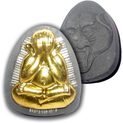 Pra Pid Ta Pokasap Pim Jumbo Sacred Brass Image 56 Solid Silver Takrut - Luang Por Supoj - Wat Huang Pattana
