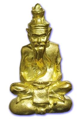 Roop Lor Kroo Ruesi Run Raek (1st Ever) - Nuea Tong Fa Badtr Ud Pong (Alms Bowl Lid Brass with Lek Lai + Sacred Powder filling) - Master Day Edition 2555 BE - Luang Por Choo, Wat Tap Chumpon