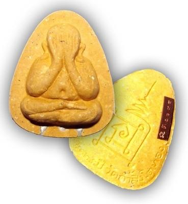 Pra Pid Ta Hlang Yant Na Boran - Nuea Gesorn 3 Solid Silver Takrut - LP To Wat Pradoo Chimplee 125th Anniversary Edition - Wat Tham Singto Tong with 125 Monks Blessing