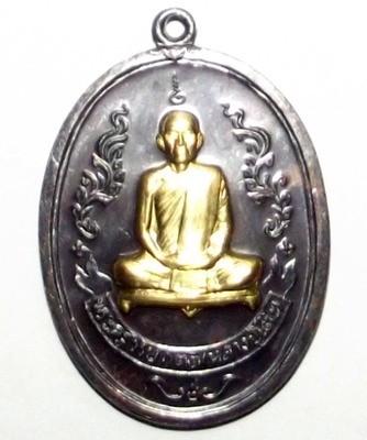 Rian Roop Khai  Boran Yorn Yuk - Nuea Tong Daeng Rom Dam + Gold Image - LP To Wat Pradoo Chimplee 125th Anniversary Edition - Wat Tham Singto Tong with 125 Monks Blessing