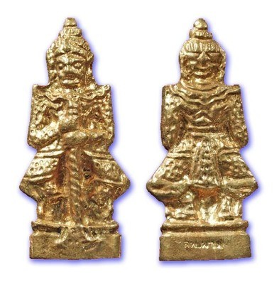 Taw Waes Suwan Dtua Jiw - Nuea Chanuan Chup Tong (Sacred Metals + Gold Plate) 'Jaroen Sukh' 2555 BE Edition - Luang Por Phad, Wat Ban Gruad Special Edition 2 Blessing ceremonies 2555 BE
