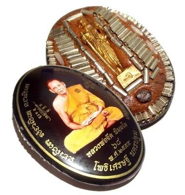 Locket Jumbo 5 x 4 Cm - Mang Mee Sri Sukh (Pim Roop Khai Dtem Ongk) - 108 Takrut Pra Radtana Trai Spell Inserts + Pra Sivali - 2555 BE Masterpiece Amulet - Luang Por Jerd Nimmalo