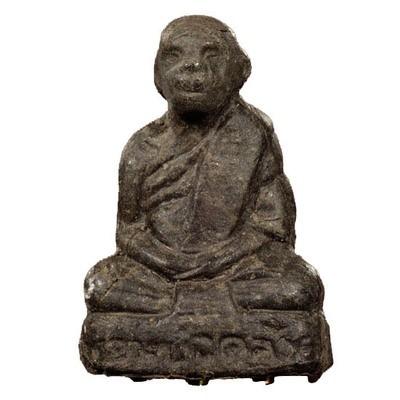 Por Tan Klai Pim Boran Gon U Yorn Yuk 2497 (Loi Ongk) - Pong Wan 108, 3 Takrut, Chewed Betel of Por Tan Klai - 'Gathin 55' Special LP Tuad - Por Tan Klai Edition - Wat Jan Dee
