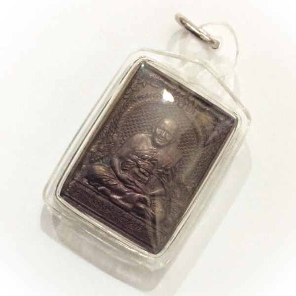 Rian Luang Por Phern 'Run Song Nam' Guru Monk Coin - Wai Kroo Wat Bang Pra 2541 BE Free Casing  - LP Phern Statue fundraiser