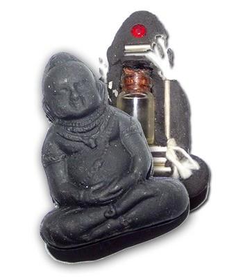 Kumarn Tong Ongk Kroo Pim B 7 Takrut + Nam Man Prai 1 Ploi Sek Gem - Montr Paetch Payatorn Jantr Sorn Jantr edition 2556 BE - Luang Phu In (Wat Nong Meg)