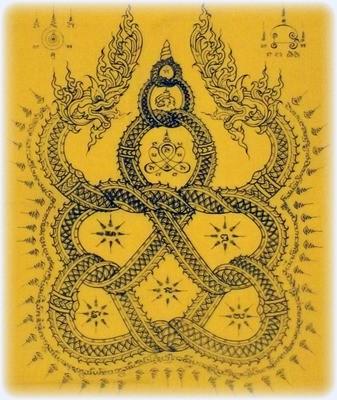 Pha Yant Nak Giaw Maha Amnaj - Entwined Nagas 74 x 53 Cm Giant Size Buddha Yantra Cloth - Taep Nimit Edition 2555 BE - Luang Por Sakorn - Wat Nong Grub