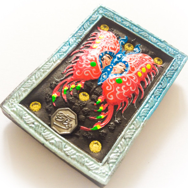 Taep Jamlaeng Butterfly King- Pim Glang Sariga Dong -Blue Frame Sacred Black Sariga & Maha Taep Powders - (1 Golden Trimutri Bucha 1 Look Namo Plug+ 4 Silver Takrut and 21 Gems)- Sae Yid 60 Edition