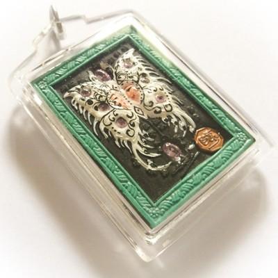 Taep Jamlaeng Butterfly King- Pim Glang Sariga Dong -Green Frame Sacred Black Sariga & Maha Taep Powders - (1 Look Namo Plug and Assorted Gems)- Sae Yid 60 Edition