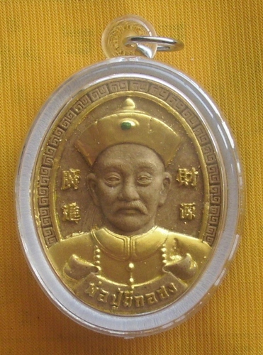 Por Phu Yee Gor Hong Gamblers amulet - Brown and Gold edition - Kroo Ba Subin